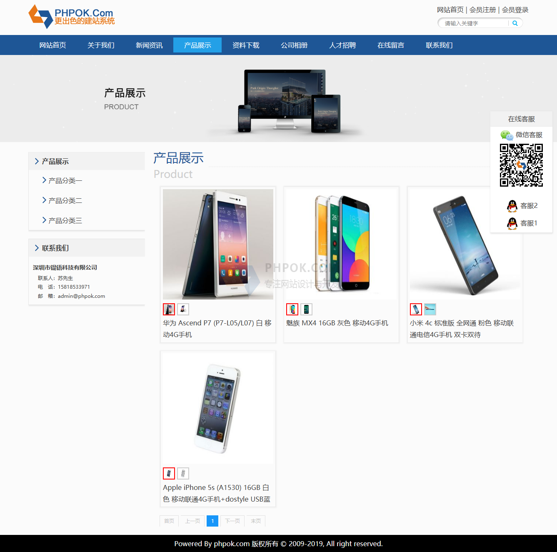 OKLite 2.0.0 一套极简企业站系统源码-渔枫网络资源网