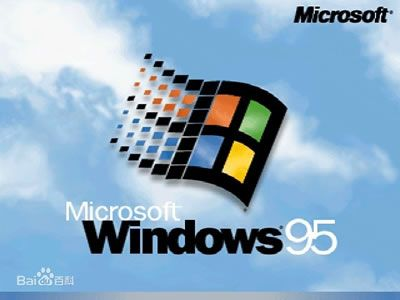 Windows 95 诞生 25 周年